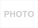 Кровельная изоляционная мастика IZOFOL DACH